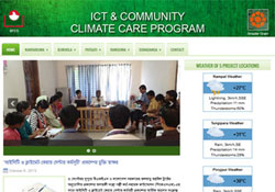 Amader Gram ICT and Community Climate Care center